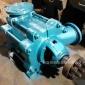 卧式高压多级离心泵 50TSWAX6卧式多级泵 卧式多级清水泵