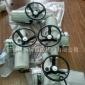 罗拖克电动执行器 rotok IQT/IQ 手轮,IQT/IQ葵花端子,旋钮组件