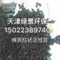 沧州无烟煤材质活性炭的价格
